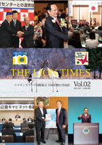 THE_LION_TIMES_2015-2016_vol-02
