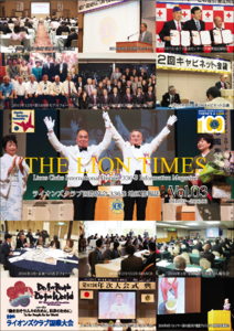 THE_LION_TIMES_2015-2016_vol_03